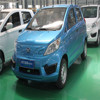 Factory price china electric cars manufacture 2015 new e car