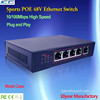 10years Manufacture 10/100Mbps 48v 4 Ports POE Network Gigabit Ethernet Switch