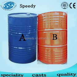 High density spray and injection poly foam