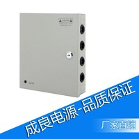 60w 12v waterproof switch power supply wall hanging power supply box for cctv camera
