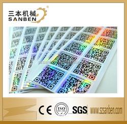 2015 Self adhesive laser label, security laser hologram label sticker