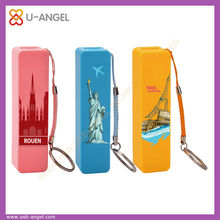 Universal 1200mAh Emergency with Key Ring Power Bank