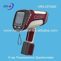 HRX-DF2000 Handle XRF Spectrometer for metal