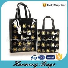 2015 fashion pvc mirror vinyl shopping bag with printing