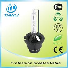 HID xenon bulb D2S(AC) HID bulbs