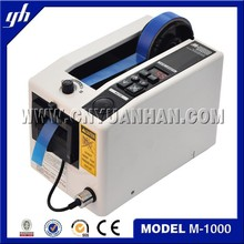 automatic office/industry/ Manufacture tape cutter M-1000