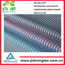 Multicolor Polyester cotton Yarn dyed Plaid jacquard shirt fabric