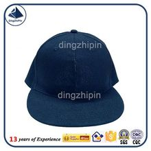 Dark blue Plain Good Quality Custom Embroidery Basketball Snapback plain hats