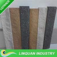 exterior wall split tile/split face stone tile