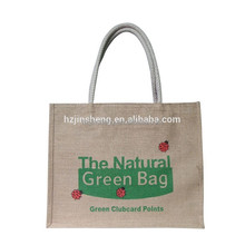 Promational eco-friendly shopping jute bag