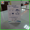 pvc sheet, pp corrugated sheet, pp hollow sheet