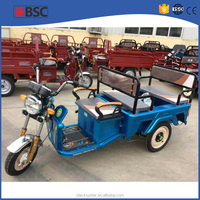 Environmental CE cargo tricycle folding