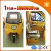 cyan 3 wheel trike/petrol motorcycle with low noise