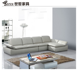 Trustworthy China Supplier sofa fabric samples