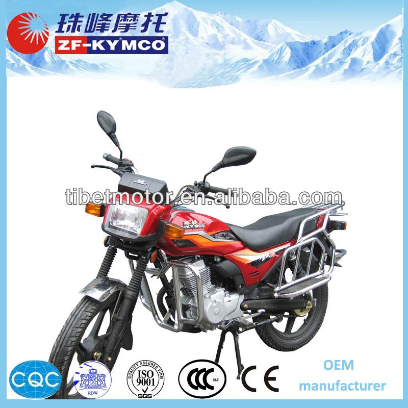 Chino motocicletas zf - kymco 200cc motocicletas venta ZF150-3C ( XIV )