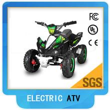 2015 new designed mini electric quad(TBQ01)