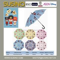 Susino Latest Design Cartoon Soldier Kids Long Umbrella