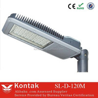 5 years warranty 60W led street light, led street light price with CE RoHS certificate