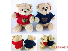 China Factory Toys Soft Bear Plush Toys For Sale