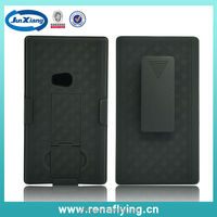 belt clip holster case for Nokia lumia 920