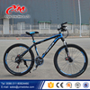 2016 new product mountain bike/full suspension mountain bike/mountain bike prices