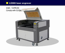 G.weike LG900 laser engraving/HIGH PRECISION/DSP control system