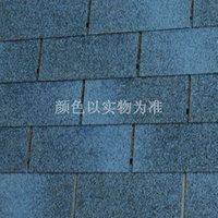 Plain Roof Tiles Build Materials Asphalt Shingles