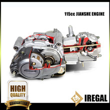 INDIA HIGH QUALITY MOTORCYCLES ENGINE FOR SALE