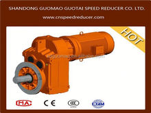 Guomao SEW crane hollow F series SEW Motor+Brake+Gear 12v dc motor with gear reduction