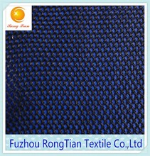 Wholesale 100 polyester knitted K080 mesh backpacks fabric