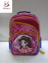 hot sale kids school bag child school bag and lunch bag set