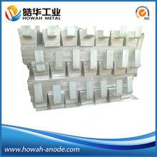 Hot sale Aluminum Anode