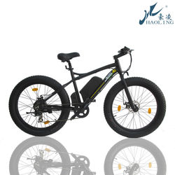 "Fat bike,2015 new chopper 26"" tires bicycle wholesale beach cruiser bike"