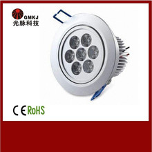 Lowest price surface mounted led false 7w ceiling lighting Ornamental
