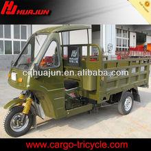 HUJU 150cc trike scooter/ chopper/kit