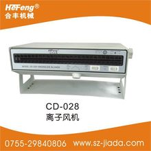 Shen Zhen ionized air blower for eliminate static