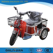 electric passenger two seats adult electric tricycle for handicapped