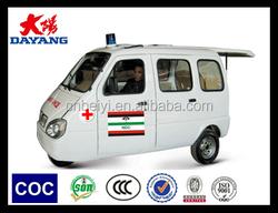 2015 China closed type plastic tricycle kids bike ambulance trtcycle tuk tuk tricycle motorcycle