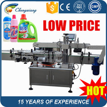 10% off high speed automatic two side labeling machine,Front, Back, Wrap Around Labeling Machines(CE certified&GMP)