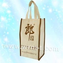 Customized non woven wine bottle bag
