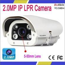 2.1MP IP LPR Camera Night Vision Waterproof Car Number License Plate Recognition Camera LPR camera High Definition ANPR camera