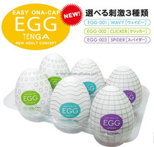 vibrating masturbation vibrating egg adult sex toys Factory Wholesale Japanese Gaga EGG Gaga Eggs for Men Masturbation