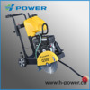 New type!!!!Asphat concrete cutter Q350H with Honda GX160