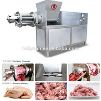 MDM chicken meat deboning machine for sausage making company