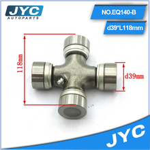 GUT15 Super quality steering universal joint for toyota