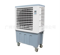 new design portable mechanical cooling systems