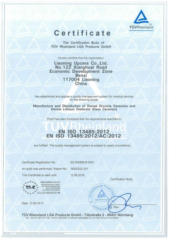 ISO TUV 2013