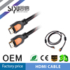 SIPU wholesale hdmi cable 1.4v factory price