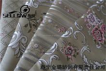 curtain fabric wholesale curtain fabric roll sheer