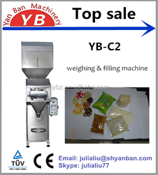 2015 Hot sale rice filling machine best price